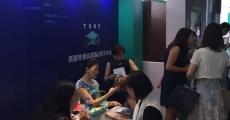LPS 广州国际高端房产盛会圆满落幕(2)